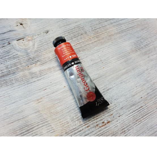 """DALER ROWNEY oil paint """"Georgian oil"""", vermilion (hue), 38 ml, No. 588"""