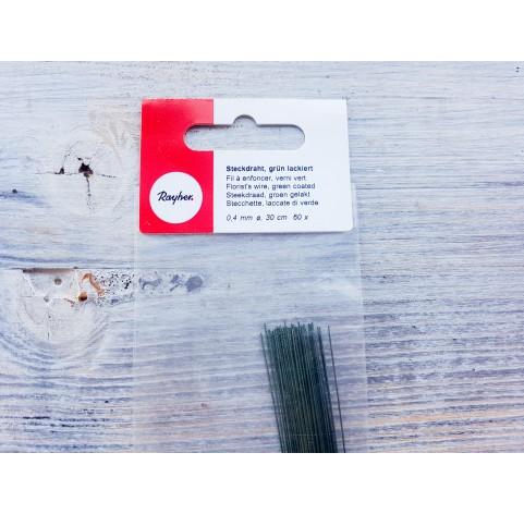 Floristic cut wire, green, Ø 0.4 mm, 30 cm, pack 60 pcs.