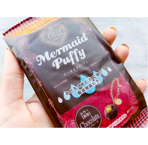 Padico modeling clay Mermaid Puffy, chocolate, 50 g