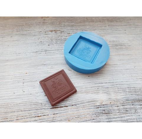 "Silicone mold chocolate ""P"", ~ 3.4 cm"