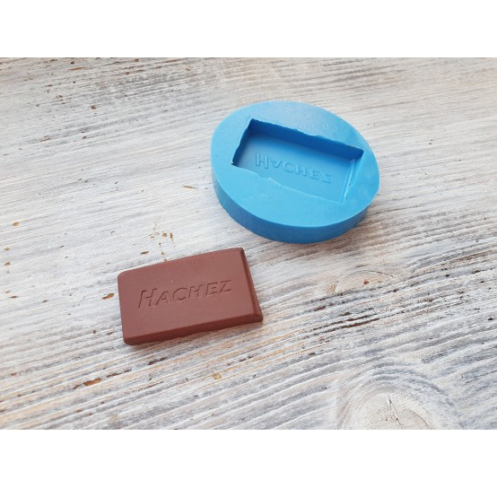 """Silicone mold chocolate """"H"""", ~ 3.8 cm"""